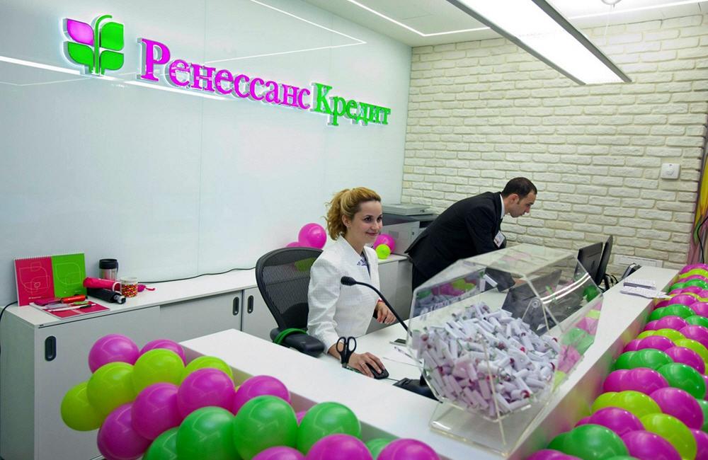 восточный банк подать кредит онлайн