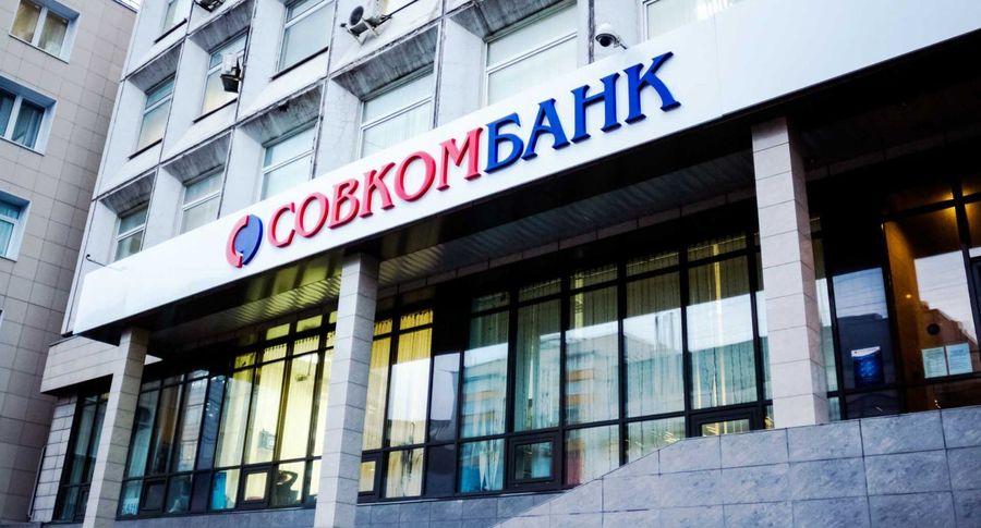 Онлайн-заявка на кредит наличными в СКБ-Банке