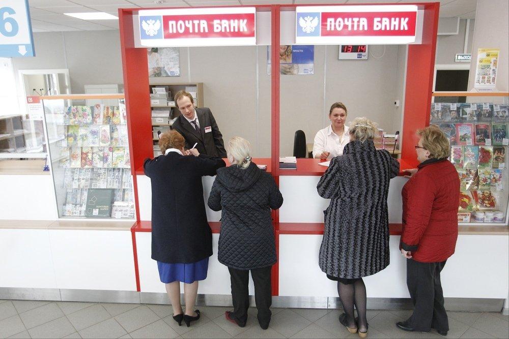 взять кредит в мкб банке онлайн заявка на кредит наличными